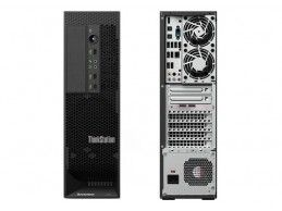 Lenovo ThinkStation C20x X5506 12GB 480SSD+2x2TB - Foto5