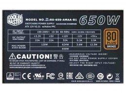 Zasilacz komputerowy 650W ATX Cooler Master G650M - Foto3