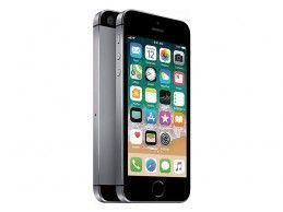 Apple iPhone SE 64GB Space Gray + GRATIS - Foto3