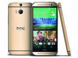 HTC One M8 16GB 4G LTE Amber Gold - Foto1